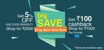 Get Extra 5% Discount + Upto Rs.100 Paytm cashback on your orders
