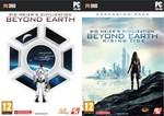 Sid Meier's Civilization: Beyond Earth + Expansion Pack (PC)