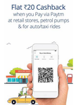 Flat RS.20 CashBack On Retail Stores ,Auto ,Taxi ,Petrol Pumps On First Transaction