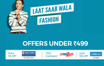 Shopclues Fashion Offers Under Rs.499 + Extra Bank Discount Offer