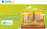 Get Flat Rs.400 MobiKwik cashback with MobiKwik wallet