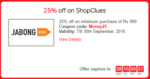 25% off on minimum purchase of Rs.999 via Airtel Money