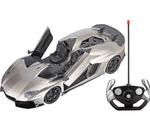 Saffire Lamborghini Aventador J Rechargeable RC Car