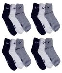 Upto 86% off on Nike Socks