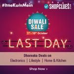 Shopclues Diwali Sale – Itne Kum Main All Bank offer Details + 10% Mobikwik Cashback upto Rs 400.