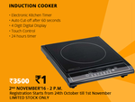 Zotezo Flash hour sale : Get Induction Cooker at Re.1  (Registration Starts from 24th oct till 1st November)