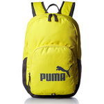 Puma 21 Ltrs Blazing Yellow Casual Backpack (7358907)