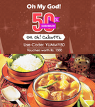 Get 50% cashback on Oh! Calcutta vouchers  (Live at 3 PM)