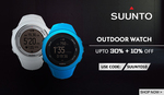 Get Up to 30% off + extra 10% off on suunto watches.