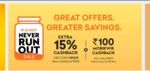 Grofers Never run Out Sale | 15% cashback upto 500 (19-21 Nov)