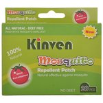 KENVIN mosquito patch (20 patches) no deet