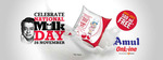 Get 500 ML Amul GOLD milk for free on every order(Only for Ahmedabad & Gandhinagar)