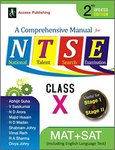 A Comprehensive Manual for NTSE for Class X Paperback – Special Edition, 25 May 2015