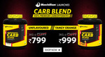 Flat 40% Off on MuscleBlaze Carb Blend (5 Products)