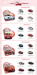 Droom valentines special vehicles upto 60,000 off