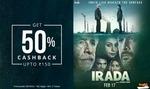 Get 50% CashBack UpTo 150 On Booking Min. 2 Movie Tickets