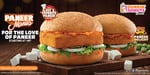 Upto 30% Off + Extra 25% Off (New User) on Combo Meals, Donuts, Burgers