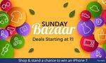 Sunday Bazaar Deals Starting from ₹1 | ₹1 Deals Added