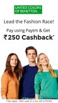Flat Rs.250 Cashback on minimum billing of Rs.6000 when you pay using Paytm Wallet at United Colors