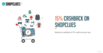 Get 15% cashback, Upto Rs.75 when you pay with Freecharge on Shopclues (Buy Gift card)