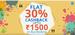 Niki Bus Sale - Flat 30% cashback upto 1500 on bus bookings