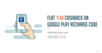 Google play vouchers at 40% off