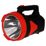 [78% off] DP 7054 20-Watt Jug Search Light (Multicolour) @ Rs.1135/-