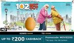Paytm :- Get 100%. Cashback upto 75 on Mobile Recharge