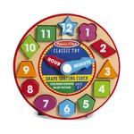 Flipkart : Melissa and Doug Shape Sorting Clock