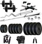 Home Gym Kit 20 KG COMBO