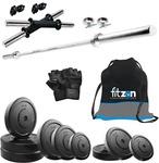 FITZON 20KGCOMBO 10 Home Gym Kit