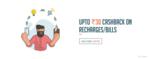 upto rs 100 cb on ola using freecharge