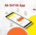 Refer and earn On BHIM ABPB APP.