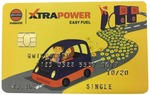 Amazon - Buy Indian Oil's XTRAPOWER EASY FUEL CARD and Get ₹100 cashback using UPI