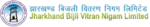 Jharkhand Bijli Vitran Nigam Limited (JBVNL) now available on Paytm, Phonepe, Mobikwik & BHIM UPI app
