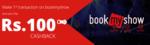 Bookmyshow :- Flat 100₹ cashback on 1st Transaction of Cashier Physical Card on Bookmyshow