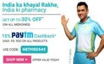 Netmeds :- Get 15% cashback upto  500₹ when u pay using paytm