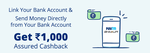 Paytm UPI offer get ₹1000 assured cashback