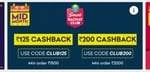 Grofers Mid month sale (15th - 18th June) for SBC members