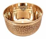 IndianArtVilla Embossed Flower Design Brass Bowl Serving In