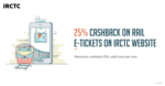Get 25% cashback on Rail E-Tickets on IRCTC Website upto  50/-