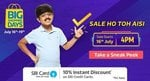 Flipkart Big shopping days Sale : 10% instant discount on SBI credit cards ( 16th July to 19 July )