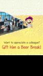 Boomagift App :Flash sale for amazon gift voucher