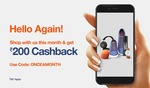 Paytm : Get Rs.50 Cashback When You Do 5 Add Money Txn Of Rs.2000