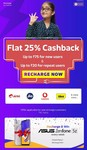 Flipkart Launches Recharges 25% cashback upto ₹75 and chance to win zenphone 5z