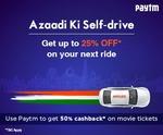 Myles azaadi ki self drive offer : Get upto 25% off on your next drive.