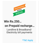 Flat Rs 250 Cashback on My Airtel App for 300 user every hour