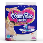 Mamypoko Pants Extra Absorb Diaper, Large (Pack of 62)