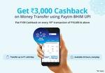 7 pe 11 -paytm UPI (earn upto 1100)