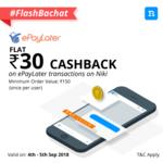 Niki ePayLater Flash Sale - Flat 30 cashback on min. txn of 150   4th - 5th Sept
